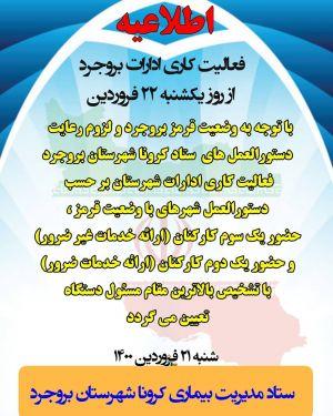 b_300_0_16777215_00_images_5_171684377_1090839764735841_1427251972168714072_n.jpg